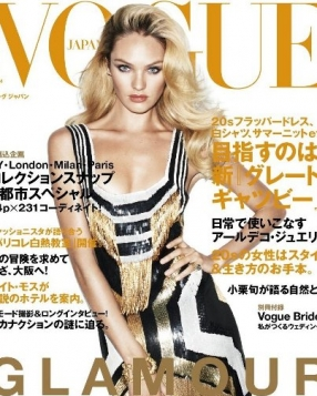 Candice Swanepoel For Vogue Japan
